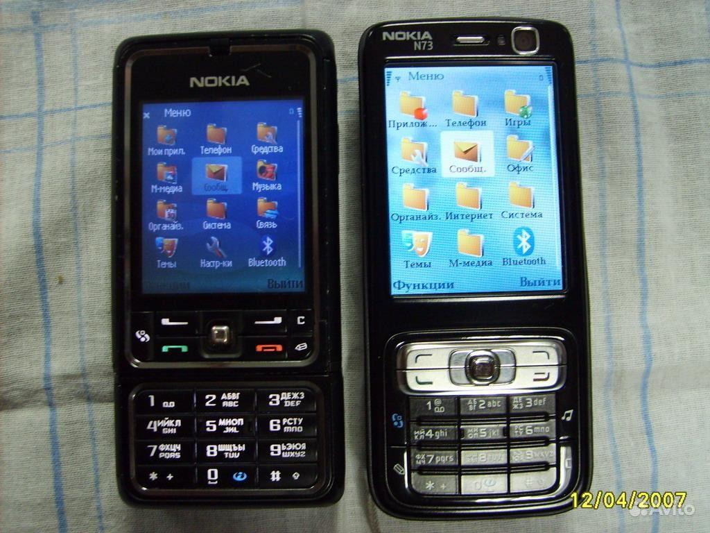 Free-operamini- -handler-download-for-nokia-x--mobile cachednokia x- mobile download