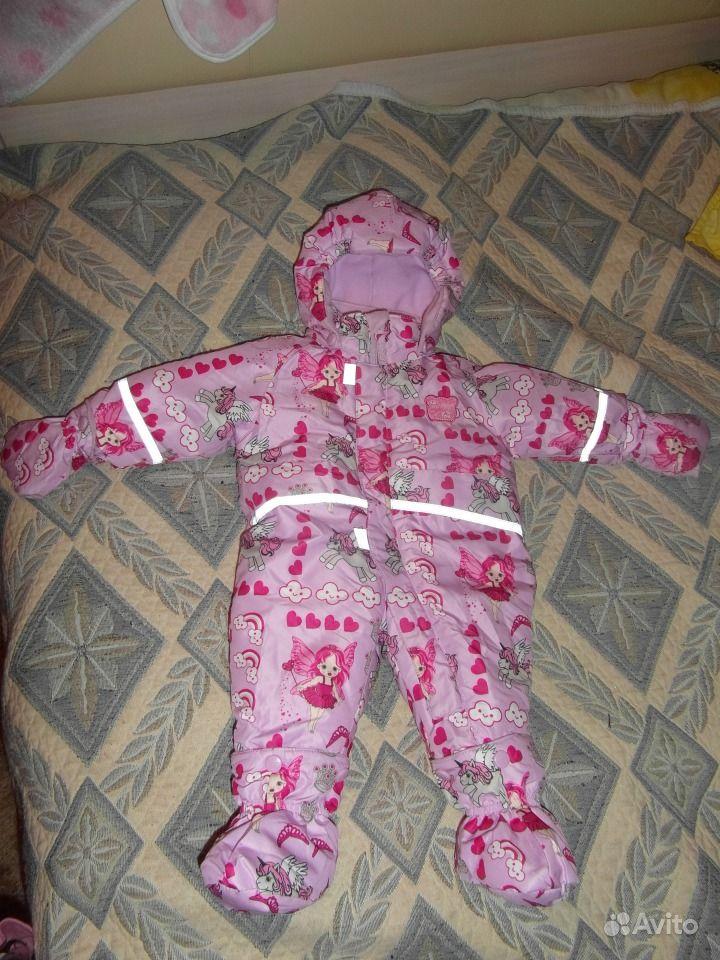 Дешевая Детская Зимняя Одежда С Доставкой