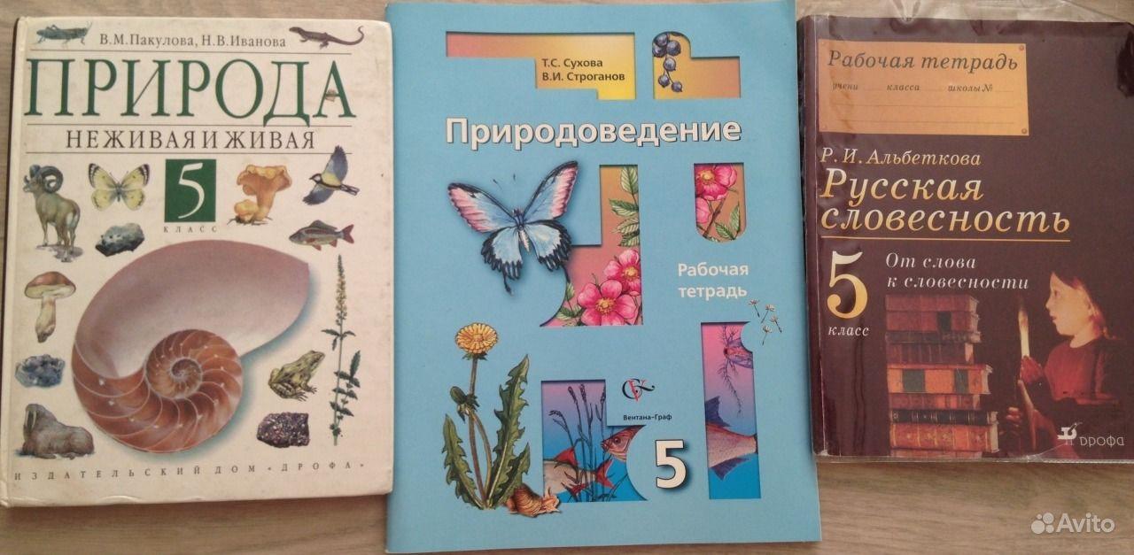 Русской гдз словесности альбеткова 6 по класс i