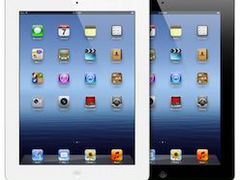 Apple iPad 4 16Gb Wi-fi+ Cellular в наличии