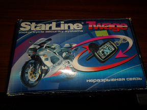 Cигнализация с автозапуском и обратной связью Starline