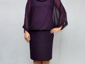 Одежда Для Полных Женщин 56 Размер