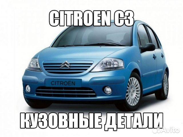 Запчасти Ситроен С4 - Citroen C4: French Motors