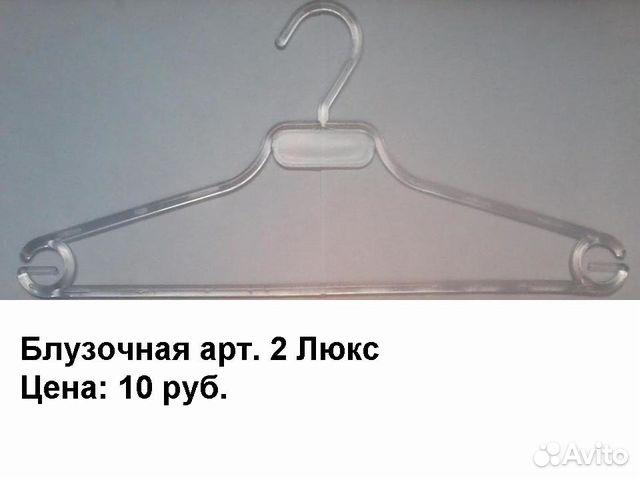 Плечики киров