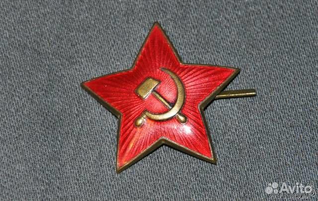 Объявление Звезда с фуражки. ркка, 1930-40гг (4 фотографии).