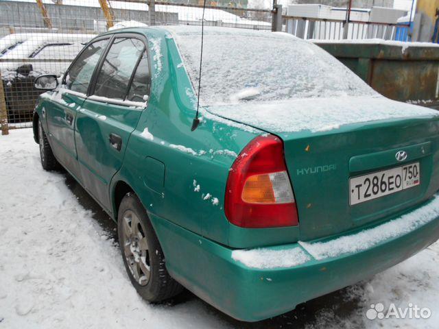 Фото №11 - установка замка багажника от ВАЗ 2110 на ВАЗ 2109