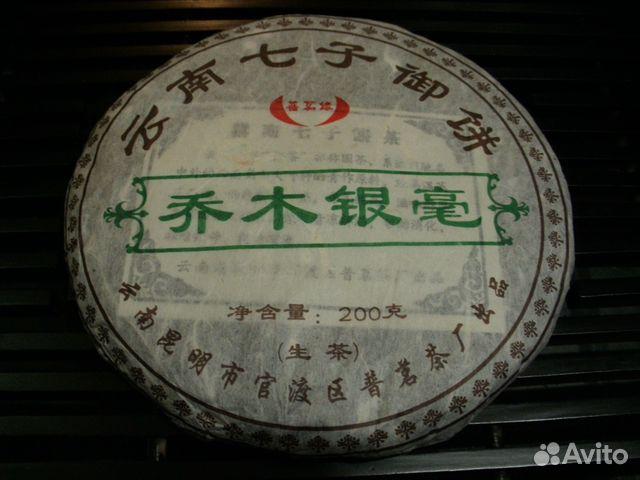 Шен пуэр Пу Минг Ча цяо Му Инь Хао 2013 год 89044438391 купить 1