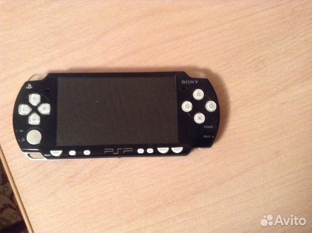 CFW 660 PRO-B9 Download - PSP, Homebrew