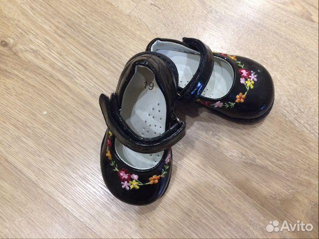89113422736 Shoes R. 19
