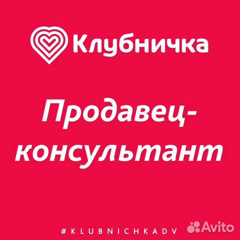 intim-uslugi-chastnie-obyavleniya-devushek
