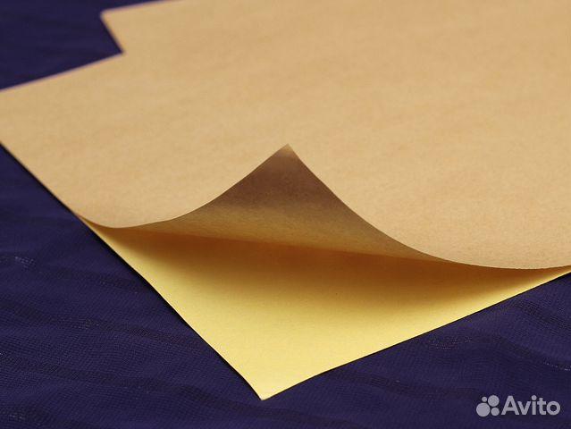 Бумага самоклеющаяся а4 250 листов
