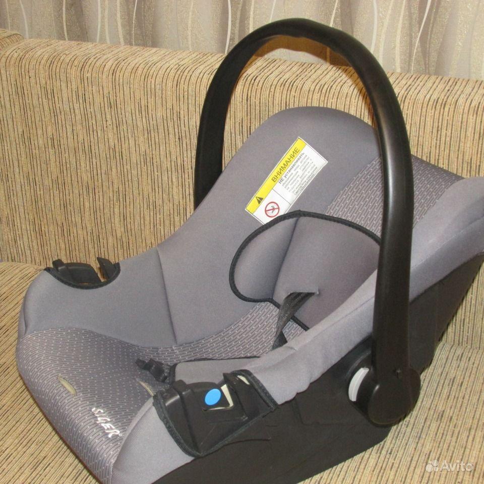 Детское автомобильное кресло б/у  брянск