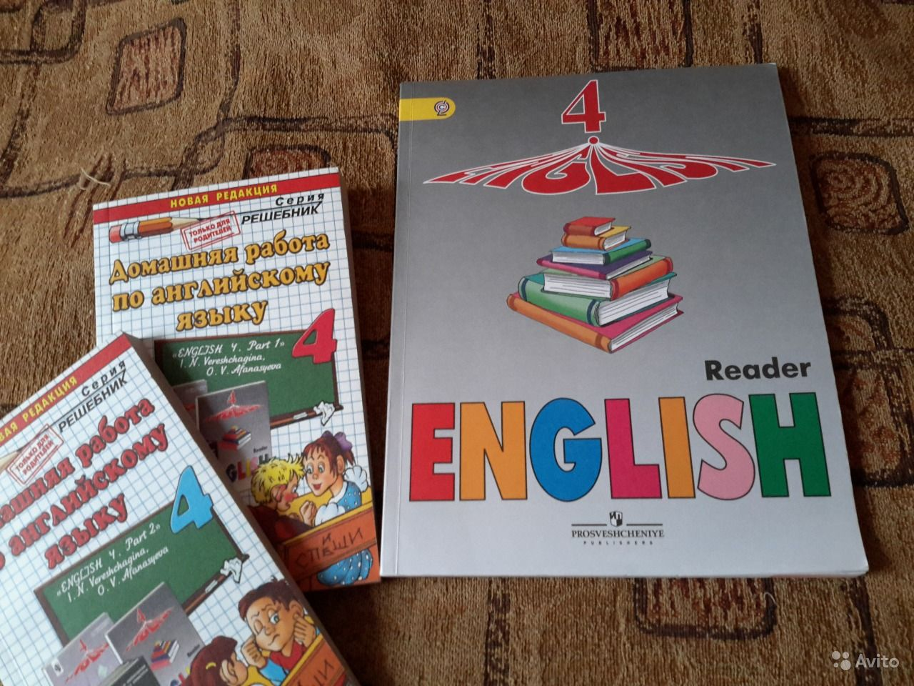 английский язык 3 класс ридер бук