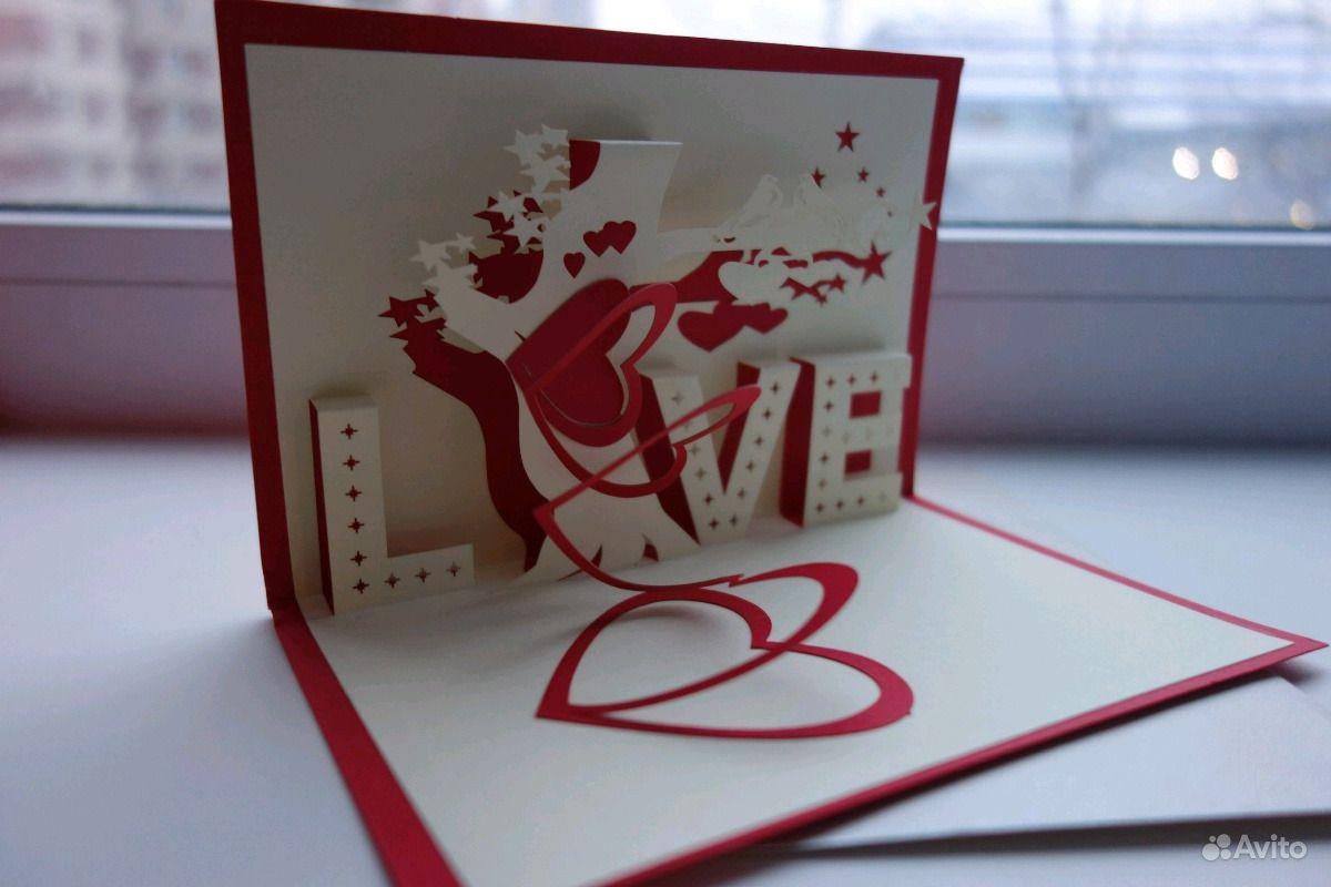Макеты открыток для любимой