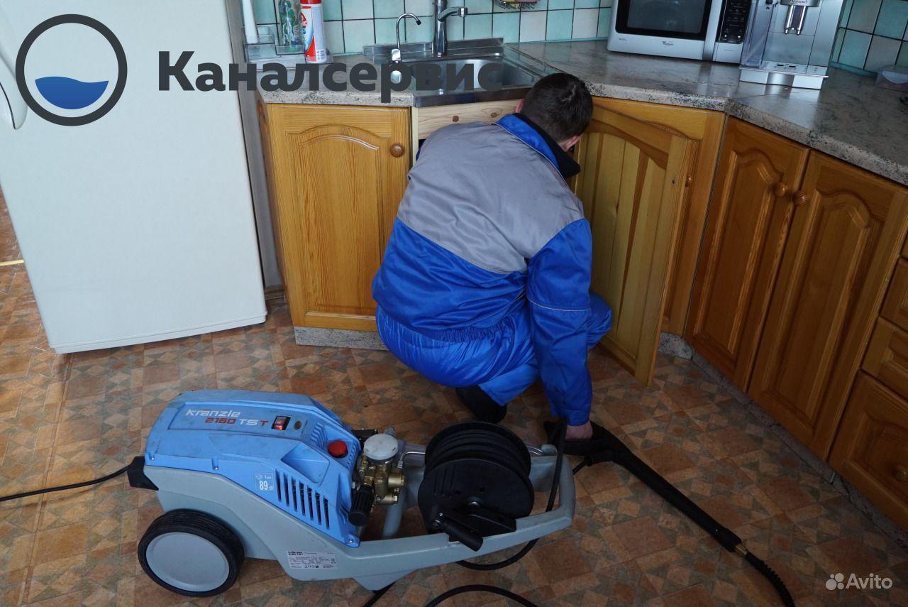 Устранение засоров прочистка труб канализации 24/7 купить на Вуёк.ру - фотография № 1
