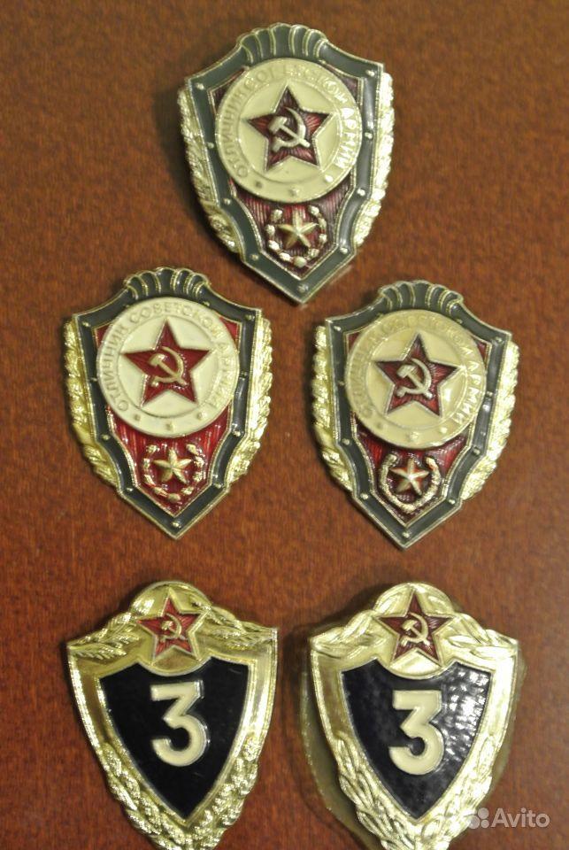 армейские значки ссср:
