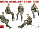 German Artillery Crew Riders от MiniArt