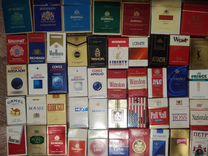 Купить старые сигареты на авито одноразовая электронная сигарета life joy