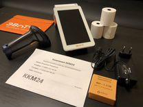 Электронная сигарета купить бу рязань электронная сигарета купить в новосибирске
