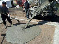 Бетон новоалтайск купить казань цементный раствор
