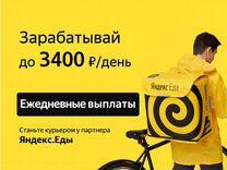 Работа в челябинске с ежедневной оплатой для девушек работа в москве и московской области для девушек