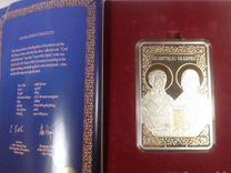 Серебряная монета икона Кирилл и Мефодий, 2014