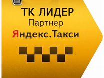 Работа в кирове калужской области свежие вакансии на авито www 10kanal rabota.ru доска объявлений на 04.01.16г новокузнецк