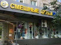 Продавец-консультант в магазин — Вакансии в Москве