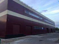 Аренда коммерческой недвижимость электроугли аренда офиса ул.васильцовский стан