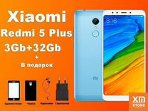 Xiaomi Redmi 5 Plus 3Gb+32Gb Голубой