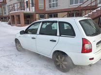 ВАЗ (Лада) Kalina, 2013 г., Омск