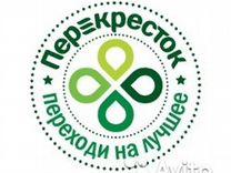 Кассир ТЦ Норд — Вакансии в Санкт-Петербурге