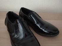 Ботинки для мальчика, 27 размер