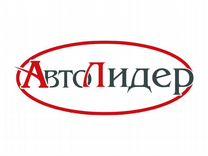 Мастер приемщик автосервиса — Вакансии в Санкт-Петербурге