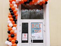 Парикмахер-универсал — Вакансии в Москве