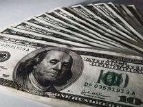 Инвестирую средств на ваш какой банк даст онлайн кредит