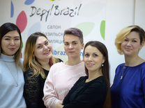 Требуется администратор в салон депиляции — Вакансии в Санкт-Петербурге