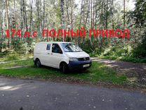 Купить транспортер с пробегом в москве и московской области на авито шнековый конвейер гост