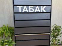 Купить сигареты на авито в челябинске бизнес класс синий сигареты купить