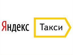 Работа продавцом в омске свежие вакансии бесплатно веб камеры частные объявления
