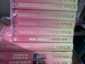 Книги - детективы