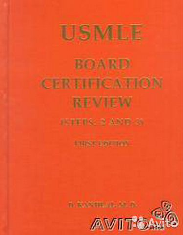 Usmle board certification review (steps 2 3)