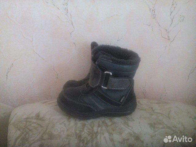 Магазин обуви RIEKER комфорт в Москве