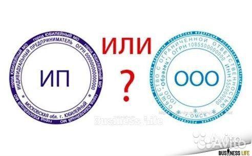 Услуги регистрация ип в ульяновске образец уведомления о регистрации ип усн