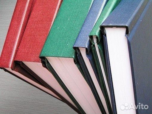 Твердый переплет дипломов диссертаций любых док купить в  Твердый переплет дипломов диссертаций любых док фотография №1