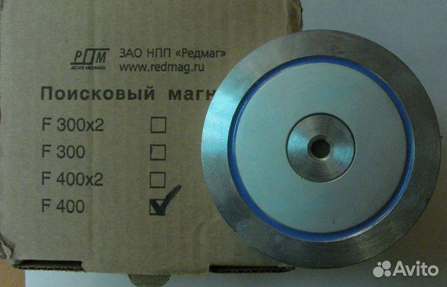 Магнит редмаг(калуга), односторонние купить в санкт-петербур.