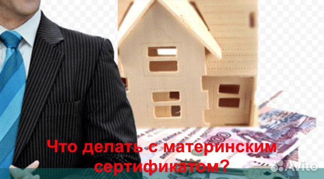 бесплатная консультация по вопросам жилищным было