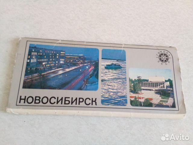 Продажа открыток новосибирск