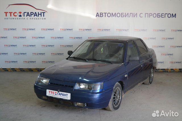 Авито авто с пробегом татарстан мамадыш ваз 2110