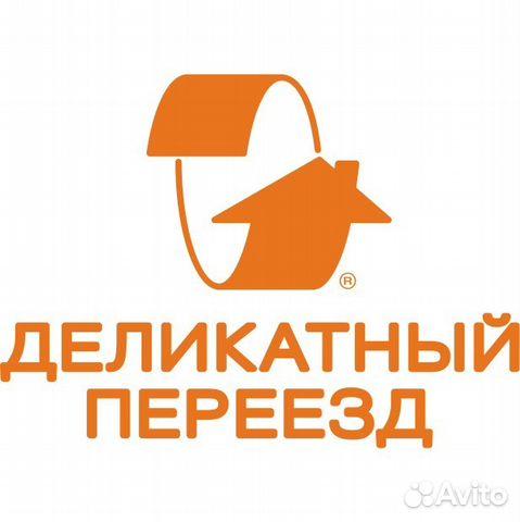 Работа на авито в санкт-петербурге свежие вакансии кладовщик подать объявление в стерлитамаке olx